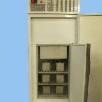 термобелье отличие морозильная камера для определения морозостойкости бетона шерстяные